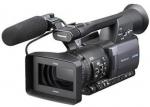 Panasonic AG-HMC154 AVCHD Camcorder PAL