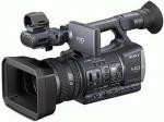 Sony HDR-AX2000 AVCHD Camcorder PAL