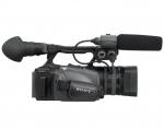 "Sony HVR-Z7P, 3x 1/3""CMOS, HDV DVCam DV, 12x Zoom,1.5 Lx,25P, changable lens (PAL)"