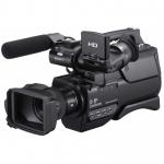 Sony HXRMC2000E 1/4-inch Exmor R CMOS sensor HD / SD NXCAM